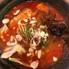 【ラーメン】帯広市「麺屋中山商店」のラーメンを食べてみた