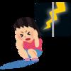 雷嫌いの戯言(2)