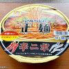 【カップ麺】カップヌードル スタミナ醤油&マルちゃん正麺 辛ニボ