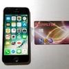 【SIMロック解除】ドコモ版iPhone 5sがソフトバンクSIMで使えた【GPPLTE】