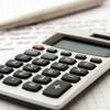 通販メーカーの融資に対する考え方