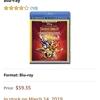 【雑記】国内販売のないディズニー映画ソフトを買った話まとめ。