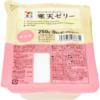 【#40~#41】セブンダイエット!寒天ゼリーとBBQ