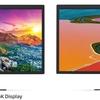 新型「LG UltraFine 5K Display」は,16インチMacBookProの布石か?〜Power Deliveryの数値変更という根拠に妙に納得!〜