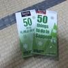 札幌でして欲しい50のこと。[50 things to do in Sapporo]
