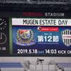 2019 J1 第12節 横浜F・マリノス ー ヴィッセル神戸