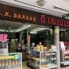 老舗パン屋D.K.Bakery(ディーケーベーカリー)@シーロム・チョンノンシー