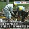 JR豊肥線今月21日から試運転始める