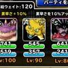 level.1439【ウェイト120】第181回闘技場ランキングバトル4日目