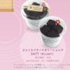 セブンイレブン「ひとくちブラックガトーショコラ」たべたおー!!