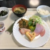 沖縄🏝阿嘉島🐠day3