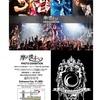 ●明日より開催:東京恵比寿ギャラリーにて
