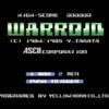 MSX1ゲームソフト 名作20本をご紹介!有名作品がたくさん^^