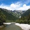 日本屈指の山岳リゾート「上高地」を徹底的に楽しむためのおすすめスポットまとめ