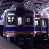 第1034列車 「 コルゲートの侍たち・1 南海電鉄6000系を夜間撮影で狙う 」