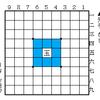 駒の動き方 「玉」