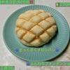 🚩外食日記(605)    宮崎ランチ   「パン工房26」④より、【ふんわりフォンダンショコラ】【さっくさくメロンパン】‼️