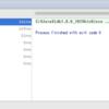 共有ライブラリを管理するために Sonatype の Nexus Repository Manager OSS を使用する ( その8 )( build.gradle に 1.0-SNAPSHOT のバージョンで記述している時にライブラリを更新するとすぐに反映されるのか? )