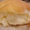 天王町のパン屋「サン・ペルル」