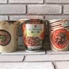 コンビニ担々麺で一番美味しいのは?セブン、ローソン、ファミマで検証