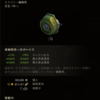 拡チョッパ2.0