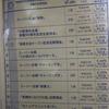 優遇金利の案内が来ていた、大阪信用金庫の自動継続先がわかりました。