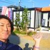 【第46話】『おいでませ和歌山②  ラ・ナチュール』 結婚式、レンタル会議室まで対応できるカフェは ココだけだッ!
