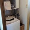 掃除がはかどってきた!洗濯機裏を掃除して気分爽快。