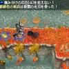 世界樹と不思議のダンジョン2 プレイ日記 第4迷宮+α
