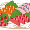 論文紹介 美味しい刺身を安全に食べよう! アニサキスの種類と分布 様々な対処方法!
