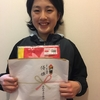 三重県の力を見せつけることが出来た…ゆり選手(21クラブ)の平成30年度東海福井小中学生強化卓球大会