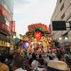 八戸三社大祭の前夜祭