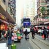 【香港:香港島】 香港でトラムに乗ろう^^ その② 初心者におすすめ💛 トラムの愉しみ方と北角の 『春秧街』へ