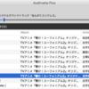 iMac+Audirvana Plusでハイレゾ音源を楽しむ