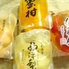 涼風ゼリー、明太(切子)とシソのパスタ。