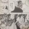 ワンピースブログ[四十四巻] 第425話〝死闘の橋〟
