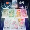 【週運】4/9(月)~4/15(日)の運勢の流れ
