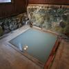 【別府市】明礬温泉 旅館若杉~強烈インパクトの刺激が強い硫黄泉