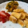 【 娘ご飯 】『フレンチトースト』 と 『かつおと野菜の餡掛け』