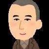 宮沢賢治から学べる教訓 何した人か5分で解説【人気になる秘訣とは】