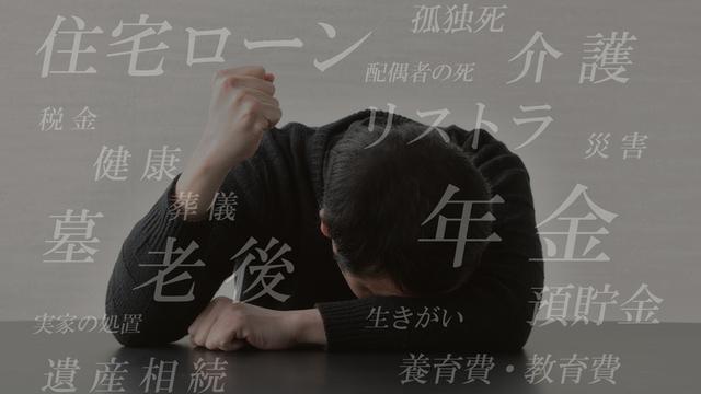 【中高生の息子2人の家計】40代男性が抱えるお金の悩みを解決した事例5選