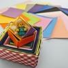 LEGOミニフィギュアの赤ちゃんと折り紙のコラボ