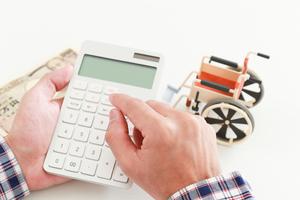 高額医療・高額介護合算療養費制度とは?|介護費用負担を軽く