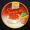 明治 エッセルスーパーカップSweet's(スイーツ) イタリア栗のモンブラン!コンビニやスーパーでも販売してるアイス商品