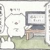 ぽんちゃん達がヤシノミ洗剤をご紹介!④