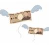 「好循環を生み出していく」ポジティブな意識でお金を使いたい