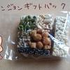 イナンソル韓菓のカンジョン7種を食べた感想【伝統菓子】