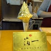 『石川県旅行1日目』神戸から金沢へ!初日は箔一で金箔貼り体験と「かがやきソフトクリーム」でインスタ映え