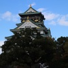 【大阪城公園】大阪城公園をラーメン探して彷徨う