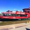 【ドイツ・ハンブルク観光】「HVV定期船」でお得にエルベ川クルーズを楽しもう!